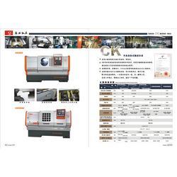 汤溪齿轮机床品质保证(图)、数控车床采购、数控车床价格