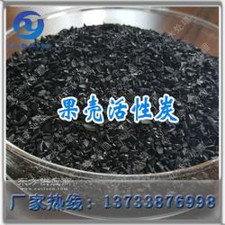 果壳活性炭用于吸附潮气专用 亿洋干燥吸附果壳炭出厂价图片