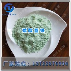 七水硫酸亚铁用于植物补铁 亿洋农业级硫酸亚铁出厂图片