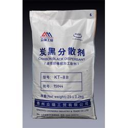 轮胎炭黑分散剂、青州众瑞工贸(在线咨询)、炭黑分散剂图片