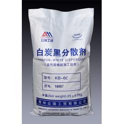 青州众瑞工贸、白炭黑分散剂、白炭黑分散剂图片