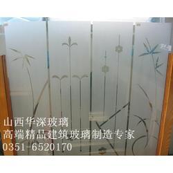 喷砂玻璃选什么样的好_兴县喷砂玻璃_山西华深玻璃公司(查看)图片