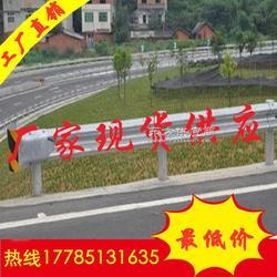 高速防撞护栏板、波形护栏、道路护栏-格拉瑞斯图片