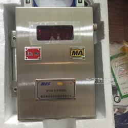 GCG1000煤矿粉尘浓度传感器图片