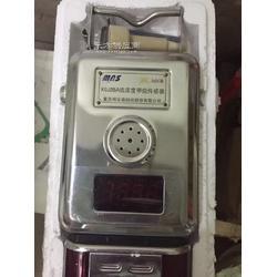 GRG5H二氧化碳传感器图片