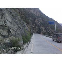 公路边坡GPS2主动网生产厂家图片
