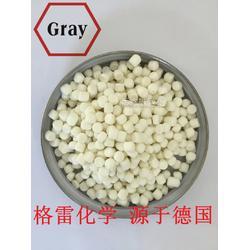 橡胶预分散硫化剂1号硫化剂图片