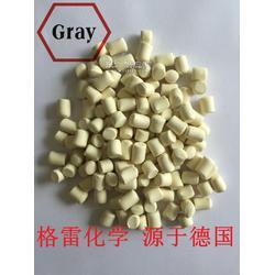 橡胶偶联剂SI69-50图片