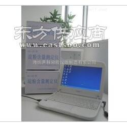 CO2测定仪 供应图片