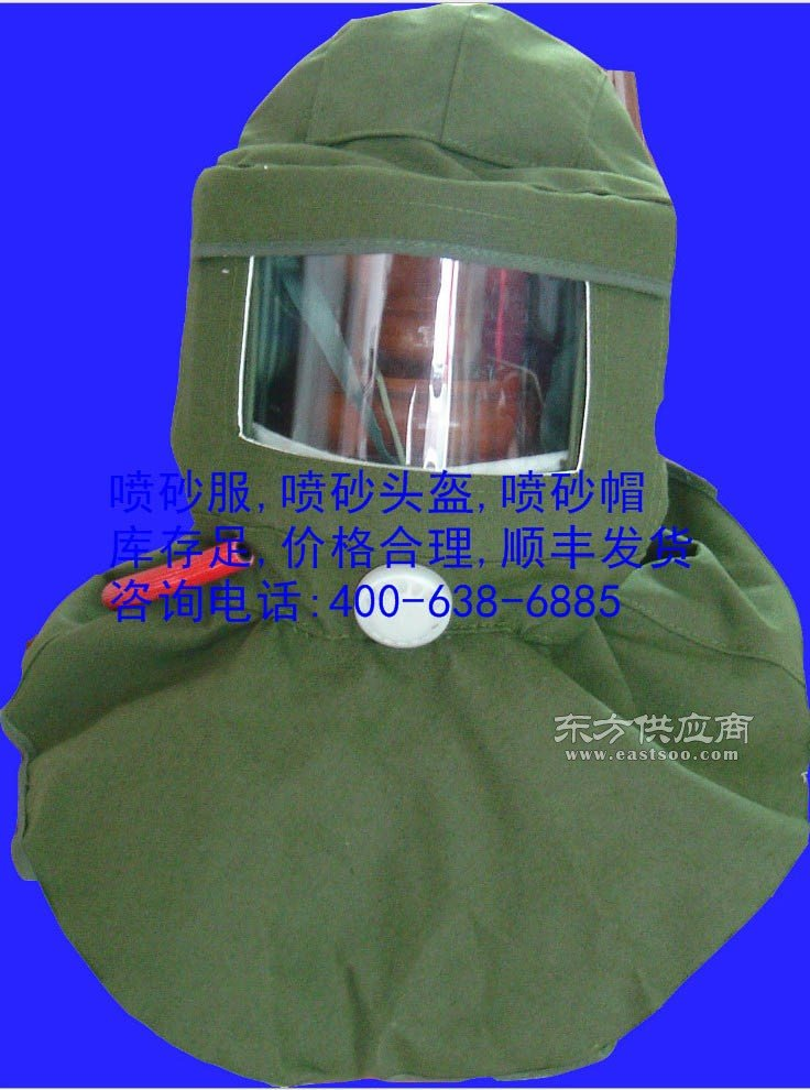 生产供应连体喷漆服,皮质喷砂服图片