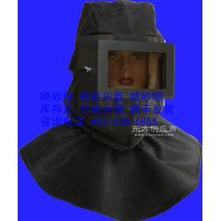 厂家直供帆布防沙服,皮质喷砂防护帽图片