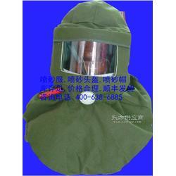 生产供应除锈帆布喷砂服,加厚帆布喷砂防护服图片