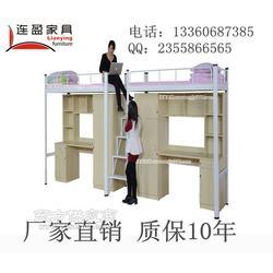 揭阳宿舍双层铁床厂家,高贵不贵 连盈家具图片