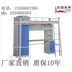 揭阳铁床厂家 可拆装铁床 节省运输空间 连盈图片