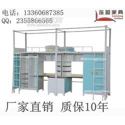 揭阳宿舍上下铺铁床,厂家直销,量大从优 连盈图片