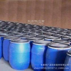 广龙化工厂家直销浓缩型防粘色剂 防止串色图片