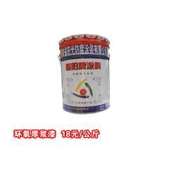 丙烯酸聚氨酯面漆廠-陽光防腐公司老板-咸寧丙烯酸聚氨酯面漆圖片