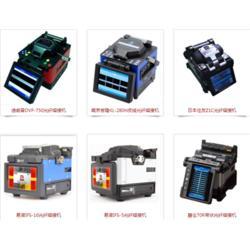 湘潭销售维修_住维通信_ 日本藤仓单芯熔光纤接机销售维图片