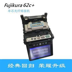 供应、供应日本藤仓A60+熔接机、住维通信(优质商家)图片