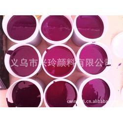 染料、兴玲颜料、醇溶染料总代图片