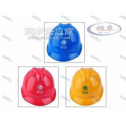 绝缘安全帽电工安全帽安全帽生产厂家图片