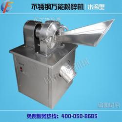 粉碎机水冷粉碎机_FS系列180型水冷式万能粉碎机图片