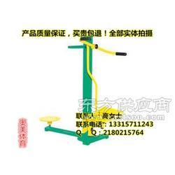 双人漫步机健身器材专业生产现在下单抢先锁定库存图片