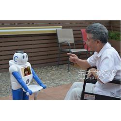 家居智能机器人服务机器人图片