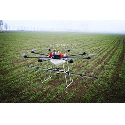 kate农药喷洒植保无人机图片