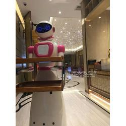 kate传菜机器人,可对话图片