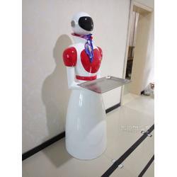 卡特机器人图片