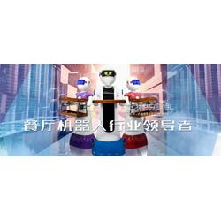 智能机器人送餐机器人服务,可对话图片