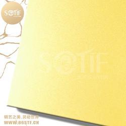 大批量生产不锈钢钛金喷砂板金黄色喷砂板的不锈钢厂家图片