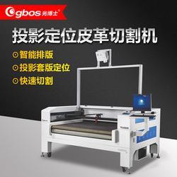鞋垫激光切割机,激光切割机,光博士激光厂家设备(多图)图片