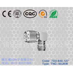 射频连接器加工、通达电子(在线咨询)、兴城射频连接器