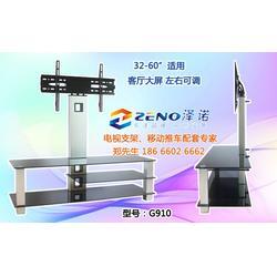泽诺视听|液晶电视推车厂家三包条例|广州液晶电视推车厂家图片
