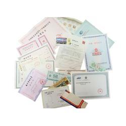 二维码防伪证书印刷,绥化二维码防伪证书,瑞胜达(查看)图片