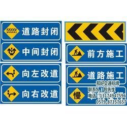 交通标牌、交通标牌制作流程、邦好交通标牌(优质商家)图片