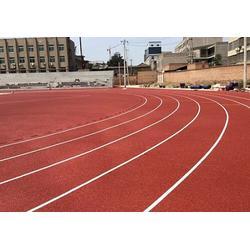 韩城塑胶跑道_塑胶跑道铺装_塑胶跑道图片