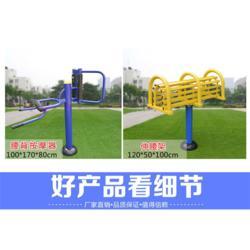 西安康特塑胶(图),健身器材哪家便宜,延安健身器材图片