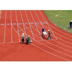 西安塑胶跑道厂家-陕西塑胶跑道供应商-西安塑胶跑道图片