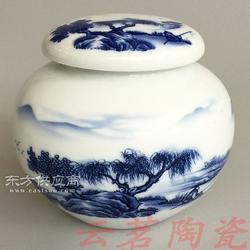 定做茶叶罐厂家 陶瓷茶叶罐图片