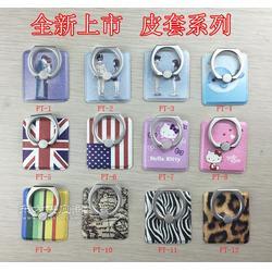 elice欧美风格猫头皮革手机指环支架图片