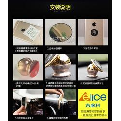 elice360度磁吸车载支架图片