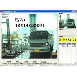 视频流车牌识别系统图片
