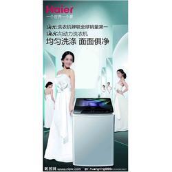 海尔洗衣机维修|江北区海尔洗衣机维修|服务中心(优质商家)图片