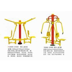 物美价廉室外健身器材销售,金成体育,健身器材图片