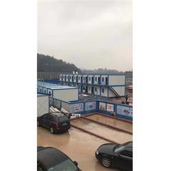 捷维诺块品相框架厂家、通州集装箱房屋、集装箱房屋框架图片