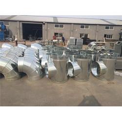 大孟庄铁皮风管、天津铁皮风管选捷维诺、白铁皮风管厂图片