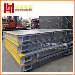 汉衡SCS-120T汽车衡工厂订制 321米电子汽车衡维修保养图片